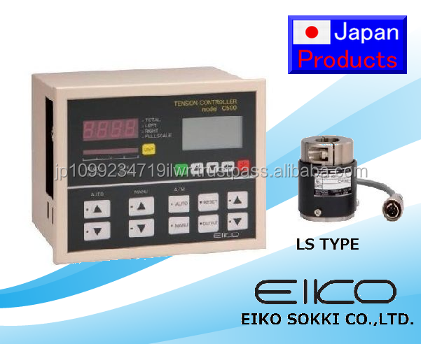 High quality tension controllers C500 for kobayashi offset printing machine at reasonable prices , small lot order available