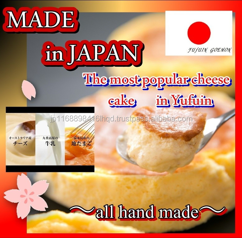 Gourmet Japanese dessert half baked cheese cake from top quality ingredients