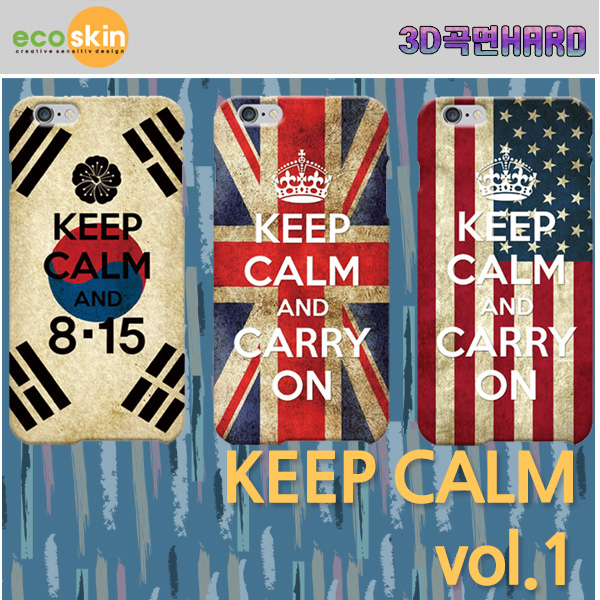 01369 For iPhone 6/6S/6 Plus/6S Plus/5/5S/SE/5C/4S_Keep Calm 3D Print Slim Hard_Smart Cellular Mobile Phone Case Cover Casing