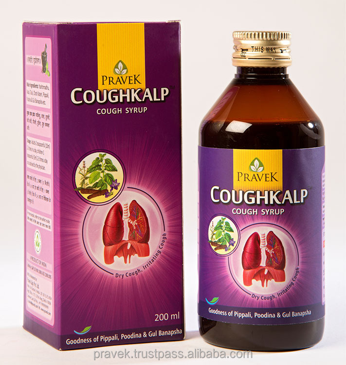best harbal cough syrup