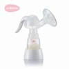 [UNIMOM] MEZZO# Manual BPA free Breast Pump (Rubber handel/Easy grip)