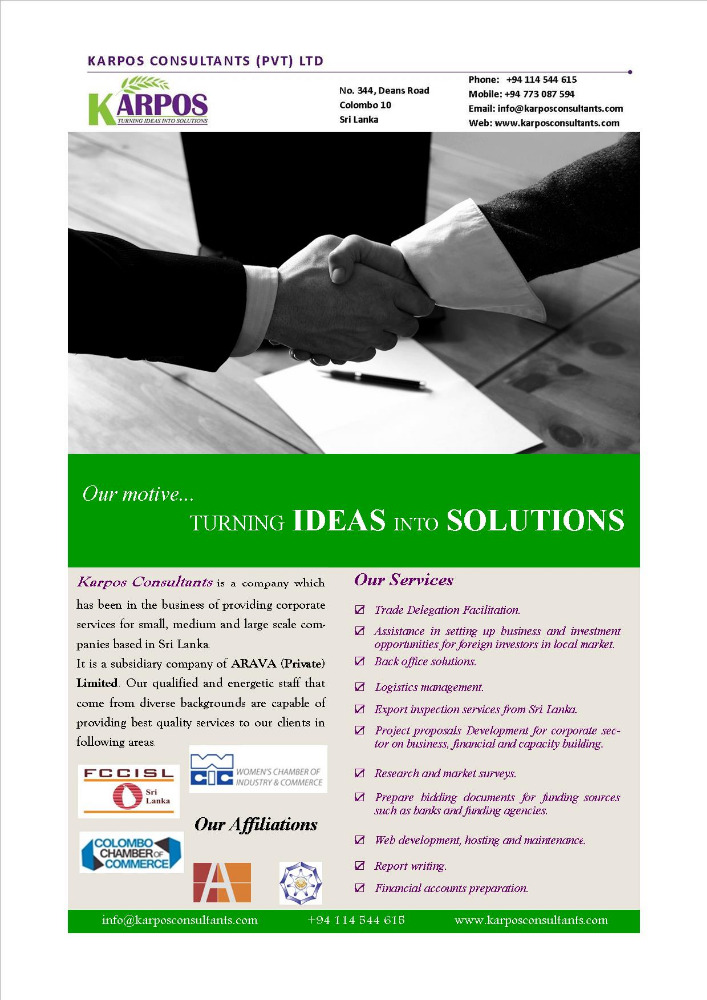 Karpos Consultants with Back office solutions