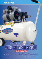 Cheap air compressor