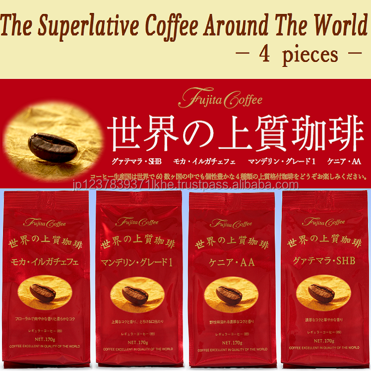 Various types of finest quality ground coffee import export , OEM also available