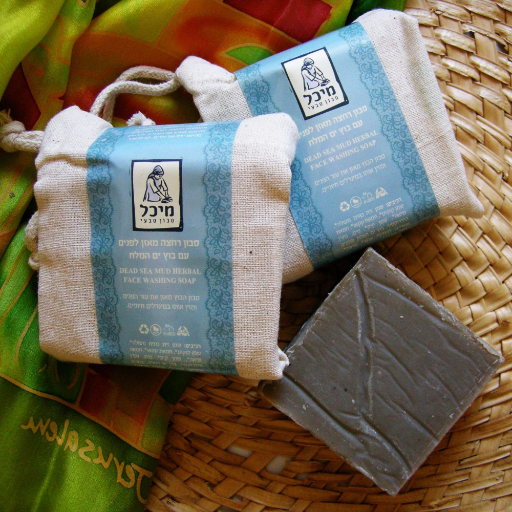 Handmade Dead Sea Mud Soap w/ Olive oil, against pimples acne oily skin, Israel