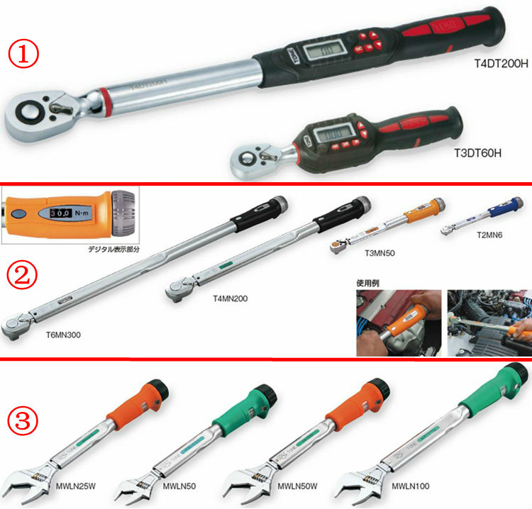 Electroless plated impact socket & torque wrench of stainless steel & titanium. Manufactured by Tone. Made in Japan (drill bit)