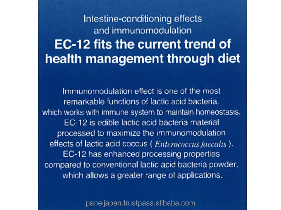Japanese Lactic Acid Bacteria Extract Raw Material Powder EC-12 Made In Japan For Health Foods And Dietary Supplement
