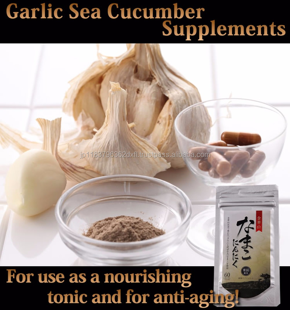Rich in protein nourishing sea cucumber garlic supplement with zinc
