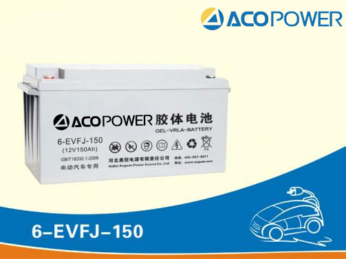 ACOPOWER 6-AGE-250 12V /250AH GEL Battery For UPS and Solar System