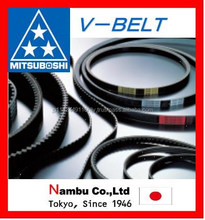 Functional and Professional MITSUBOSHI 3V BELT with High-precision made in Japan