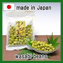 Delicious and Healthy japanese snack food wasabi beans at wholesale price We will deliver from Kyoto, Japan