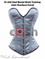 Overbust Grey Polyester Satin Steel Boned Waist Training Corsets Supplier And Manufacturer From Cosh International Pakistan