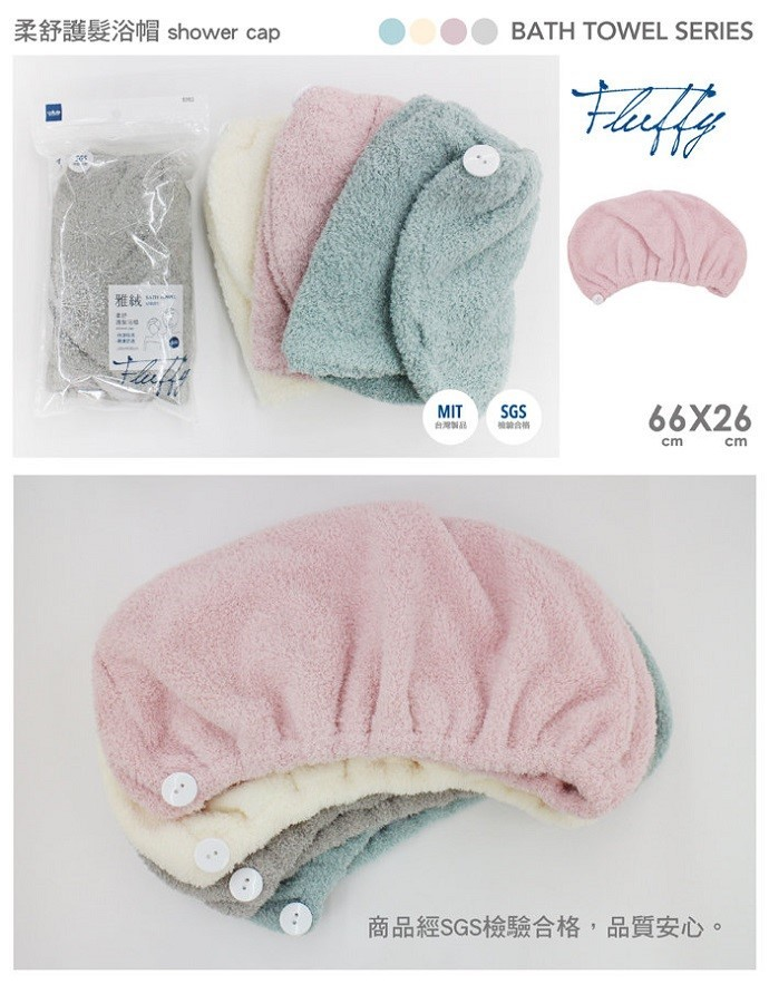 Hair Turbie Twist Hair Towel