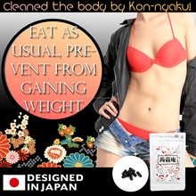 Japanese and High-capacity potato flour japanese diet pills with konjac