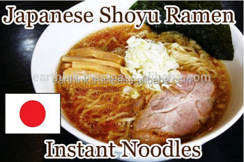 japanese noodles Hot-selling Delicious Japanese Shoyu (soy sauce) Ramen Noodles 5 servings