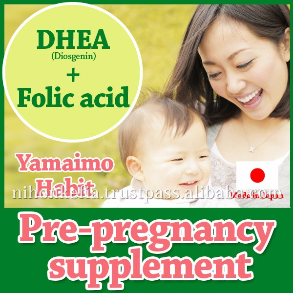 Effective and Safe natural power health products ( DHEA Diosgenin + Folic acid + wild yam poweder ) , probiotics also here