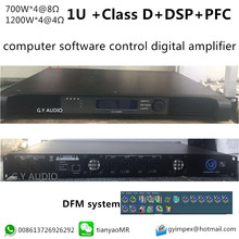1U Class D PFC system computer software control DSP digital amplifier/4 channel 700W power amp