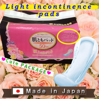 Easy to use and Disposable Travel goods Light incontinence pad at reasonable prices