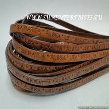 Flat Nappa Leather cords with name -5mm brown