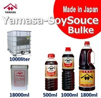 High quality japanese soy sauce for industrial use [ YAMASA SOY SAUCE 1000L Bulk ] best soy sauce in Japan