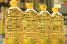 100% REFINED EDIBLE SUNFLOWER OIL FOR SALE