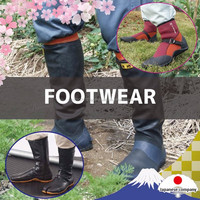 Light wear resistant work boot for farming and gardening made in Japan