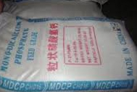 feed additives for poultry and livestock for sale