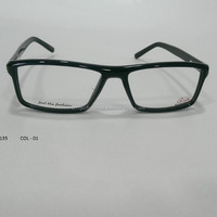 Optical Frames Wholesale