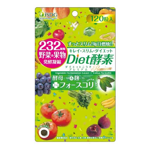 ISDG 232 Diet Enzyme Premium Health Supplement 120 Tablets Slimming Diet Enzyme Japan