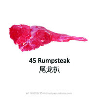 Rumpsteak- Halal Frozen Boneless Buffalo Meat