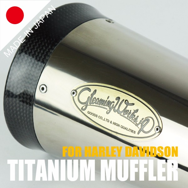 Premium exhaust muffler for SPORTSTER , Titanium adds a bit of luxury for the sophisticated rider.