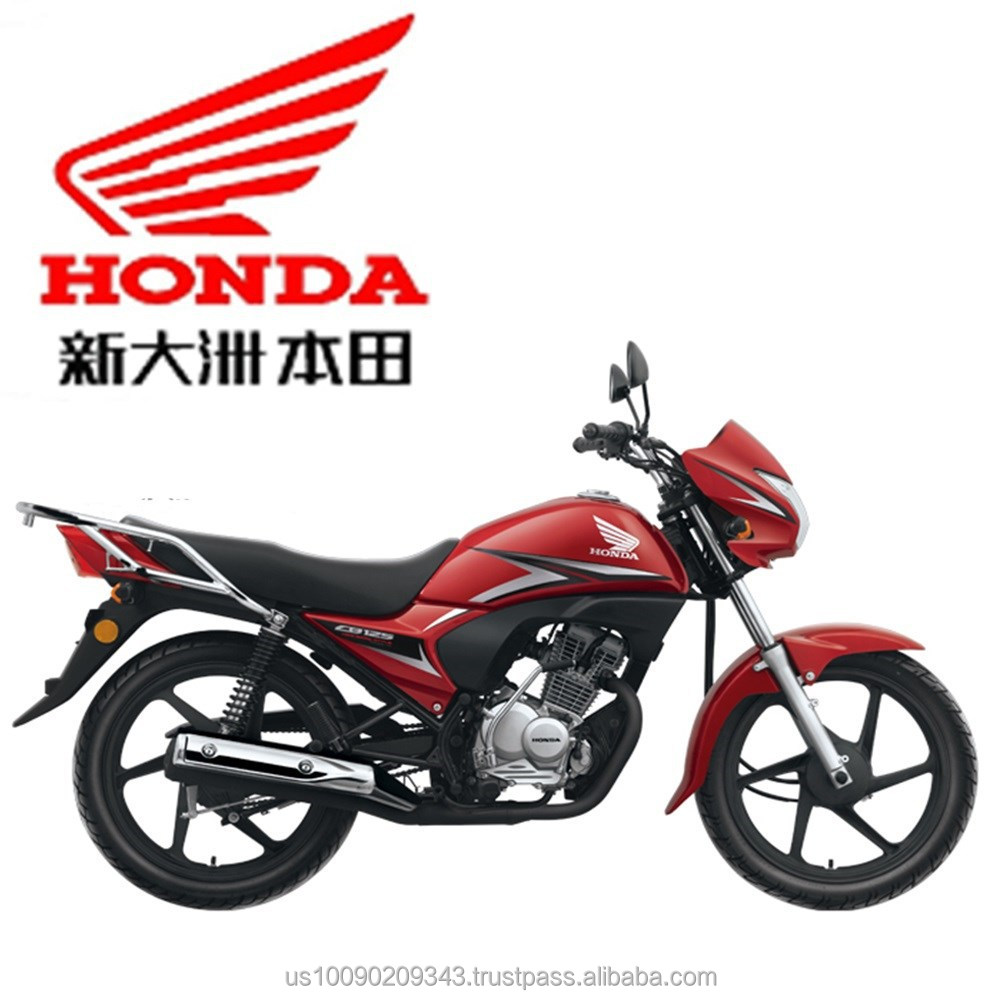 Honda 125 cc motorcycle SDH(B2)125-53A with Honda patented electromagnetic locking system