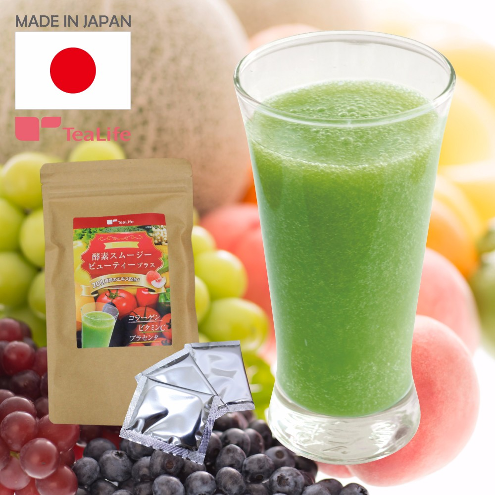 High quality collagen powder for drink enzyme smoothie beauty plus with Healthy