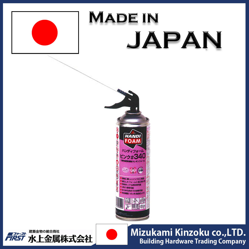 Easy to use and Highly-efficient PU Foamy Sealant at reasonable prices with high performance made in Japan