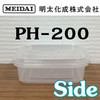 Easy to use and Durable plastic trays food grade for food , A lot of size have