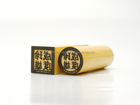 Unique and Cool design company stamps with Kanji, made in Japan