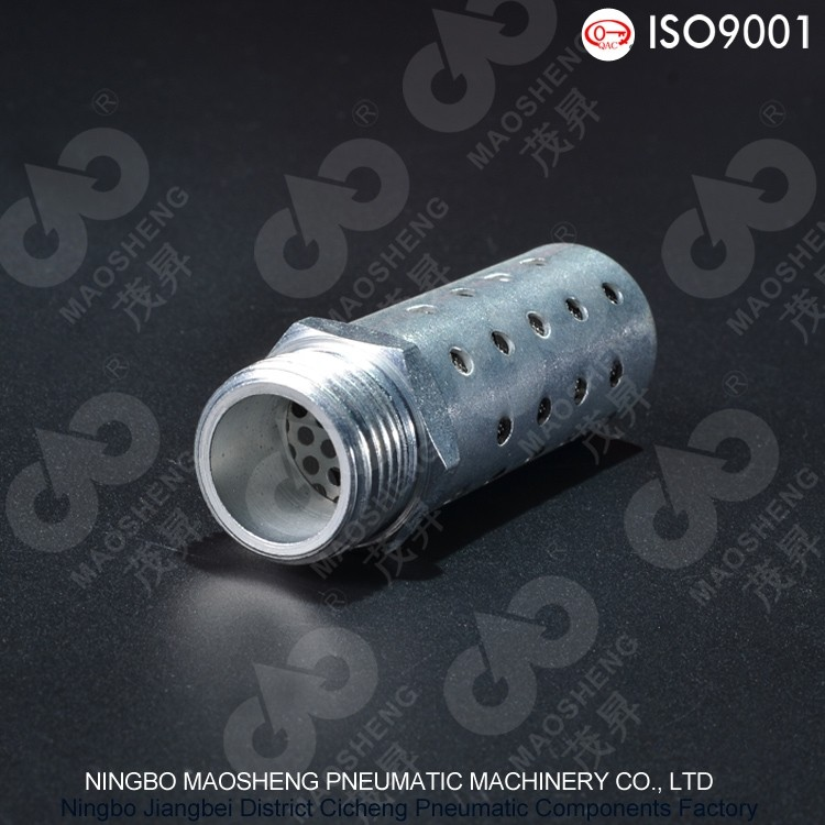 SB Type Series Aluminous Muffler