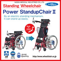 Sporty Health Medical Equipment Standing Wheelchair
