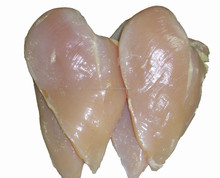 Halal Frozen Whole Chicken/Feet/Paws/Leg/Breasts/Wings