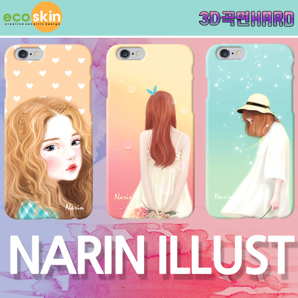 01376 For iPhone 6/6S/6 Plus/6S Plus5/5/5S/SE/5C/4S_Narin illust 3D Print Hard_Smart Cellular Mobile Phone Case Cover Casing