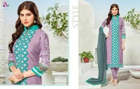 Latest Fashion Embroidered Salwar Kamees With Pakistani Designer Pant