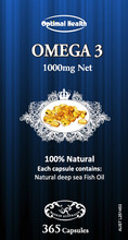 OPTIMAL HEALTH OMEGA 3 (Deep Sea Fish Oil) DHA EPA health vitamins dietary supplement Made in Australia - Fatty Acids