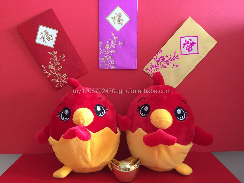Chinese New Year 2017 Red Cute Little Chicken/Roaster Doll/ Plush Toys Year Zodiac Roasters (High Quality Limited Edition)