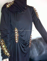 Islamic Abaya kaftan / Islamic clothing / Muslim women dress / Beautiful designs / Embroidery design abaya / New fashion abaya