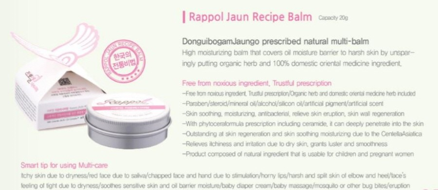 Rappol Jaun Recipe Balm, Korean cosmetics, moisture, nature cosmetic, skincare