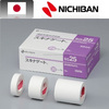 /product-detail/names-of-surgical-instruments-high-grade-surgical-tape-with-low-stimulation-ideal-for-use-of-gauze-made-in-japan-50025839102.html
