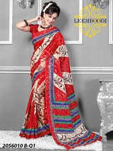 silk saree surat/pochampally saree/cotton saree online