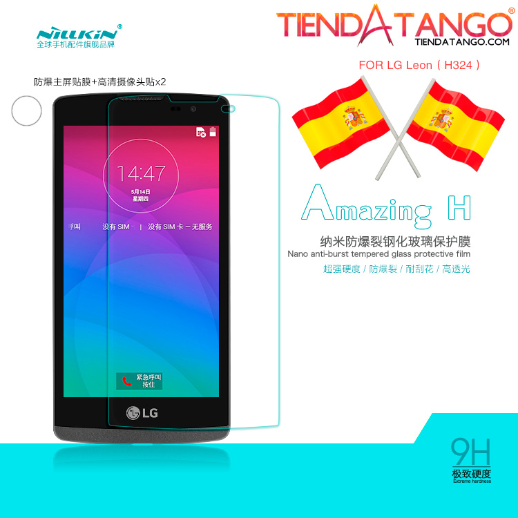 Tempered Glass Nillkin Amazing H Original for LG Leon (Screen Protector)