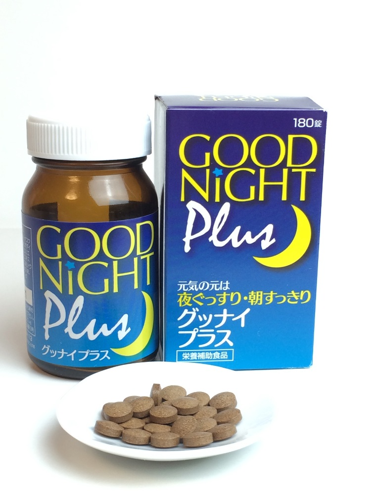 Natural sleep supplement with no addictive tendency made in Japan