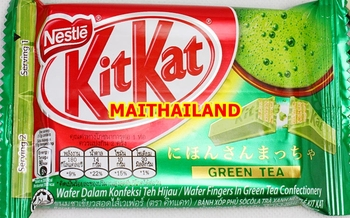 KITKAT Chocolate KITKAT Green Tea 35g